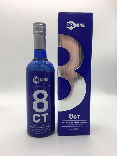 Dr. Nine 8CT Oil 500ML