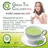 Green Tea Collagen Plus