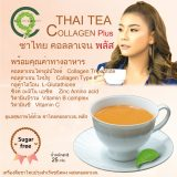 Thai Tea Collagen Plus